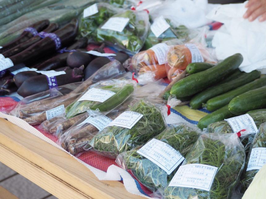 天領朝市 新鮮野菜