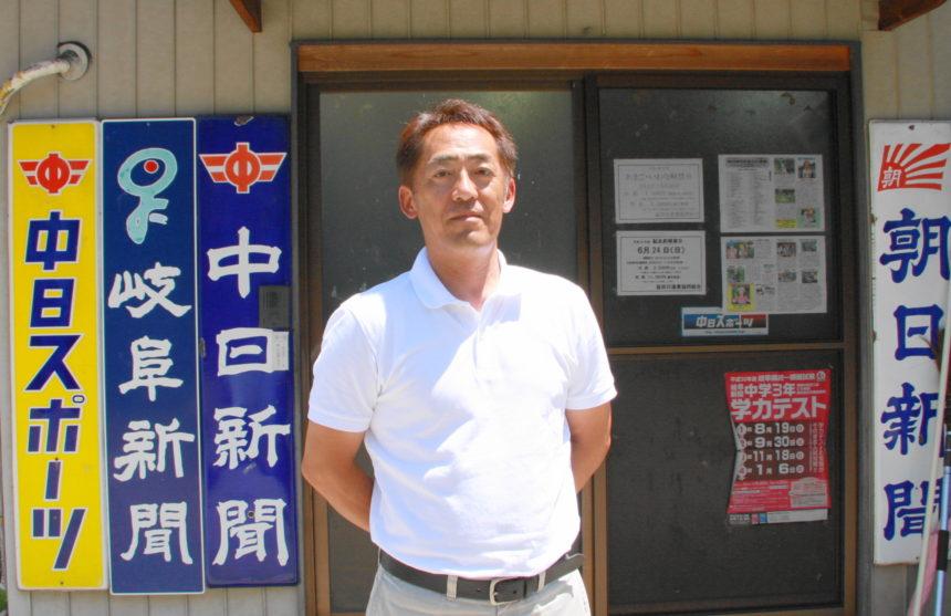 わたしの町の新聞屋さん~竹原新聞店・早川純弘さん~